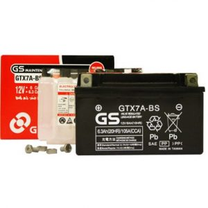 GS GTX7A BS MF Motorcycle Battery