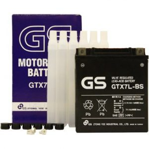 GS GTX7L BS MF Motorcycle Battery