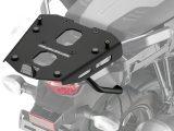 Givi SRA3117 Aluminium Plate Suzuki DL650 V Strom 2017 on
