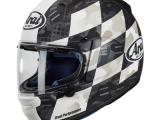 Arai Profile V Motorcycle Helmet Patch White