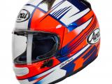 Arai Profile V Motorcycle Helmet Rock Blue and Red