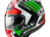 Arai RX7V Motorcycle Helmet Rea Green Race Replica